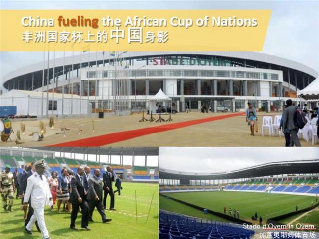 25年非洲足球产业老兵独家解读,中国援非600亿美元后的足球商机