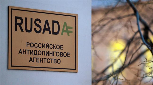 反对无效:世界反兴奋剂机构解除对俄罗斯反兴奋剂机构禁令