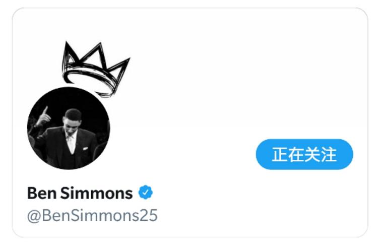 专访本·西蒙斯:总有一天我会成为King