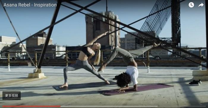 Asana Rebel获1740万美元B轮融资,这个德国瑜伽App也要进军线下了 | 创业熊