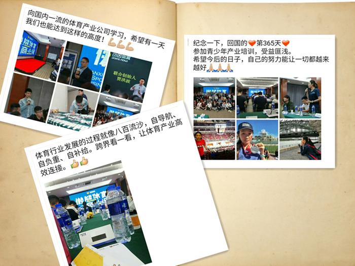 青少年体育培训课北京收官,2018学透精细化运营的最后机会