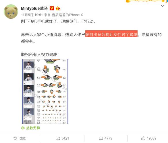 王思聪惊人微博抽奖的背后,《英雄联盟》正陷入一场公关危机