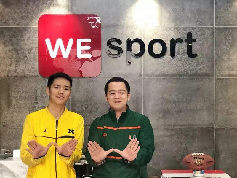 """体育留学机构WEsport获数百万元融资,看准""""学生运动员""""是蓝海   创业熊"""
