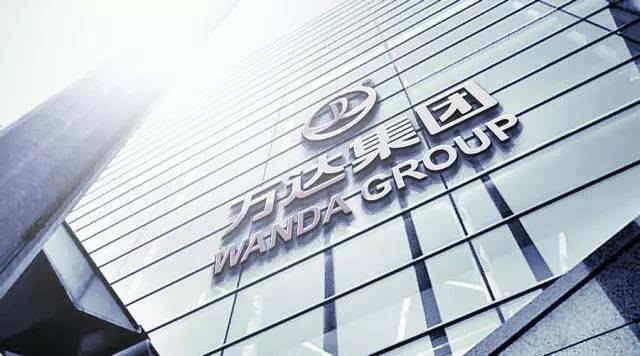 万达体育宣布收购永达天恒体育传媒有限公司,未来将进一步提高赛事制作水平