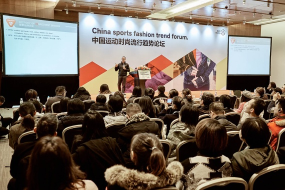 ISPO Beijing 2019第十五届亚洲运动用品与时尚展