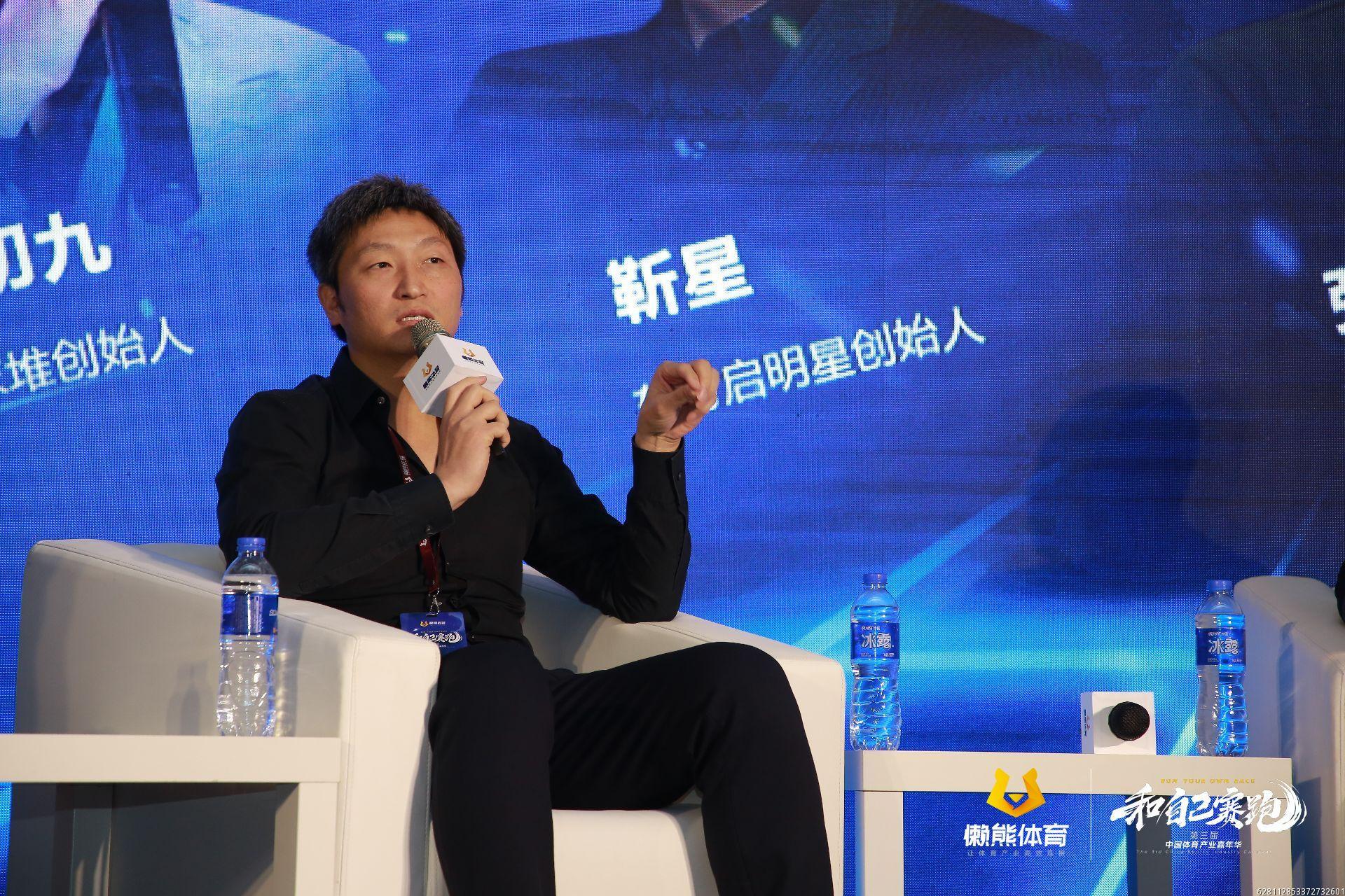 东方启明星创始人靳星:政策调整会倒逼产品,体育培训不只是追逐现金流