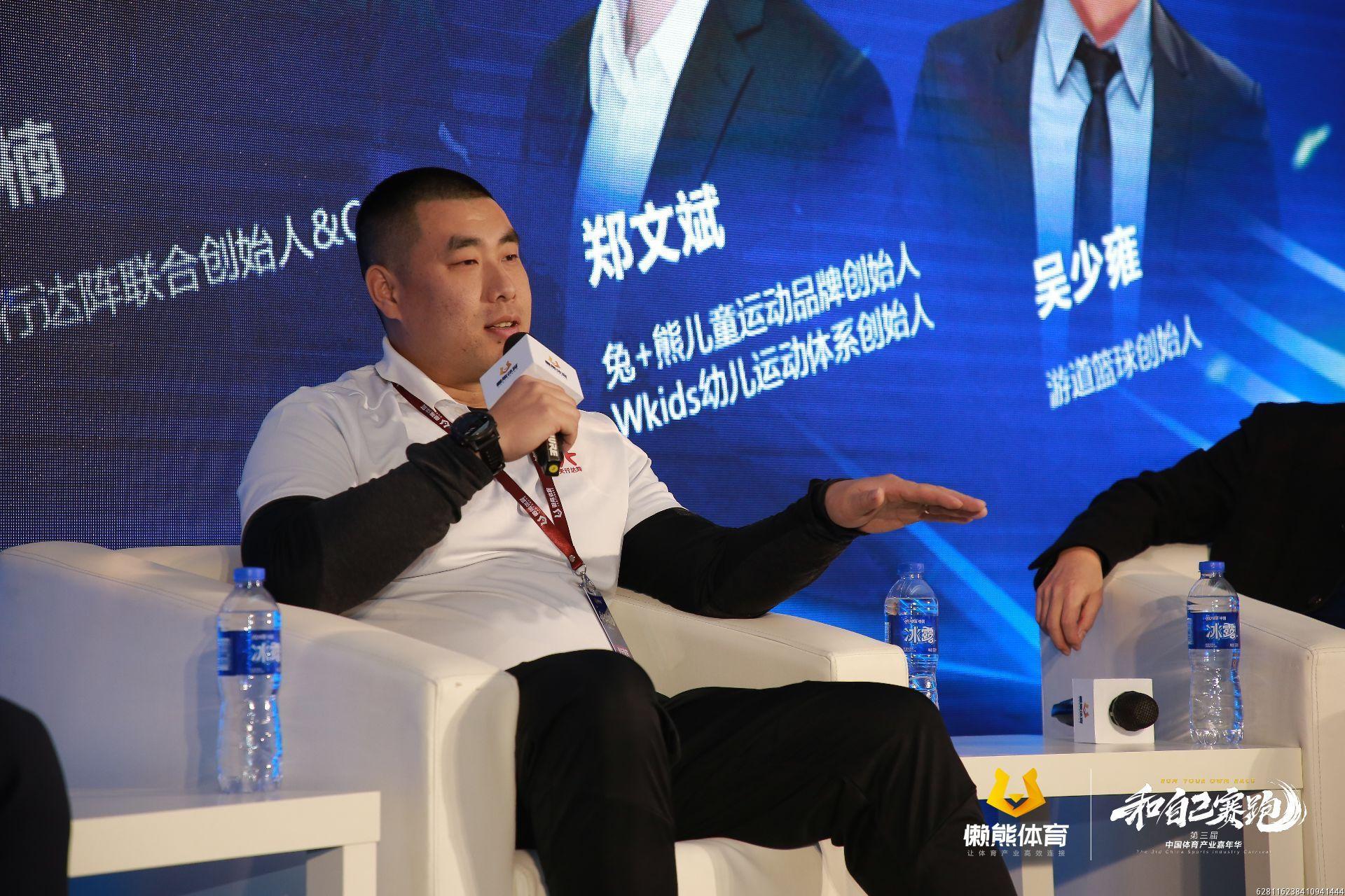 天行达阵联合创始人张楠:小众项目也可以做到很大的市场份额,弱化专业深入素质教育