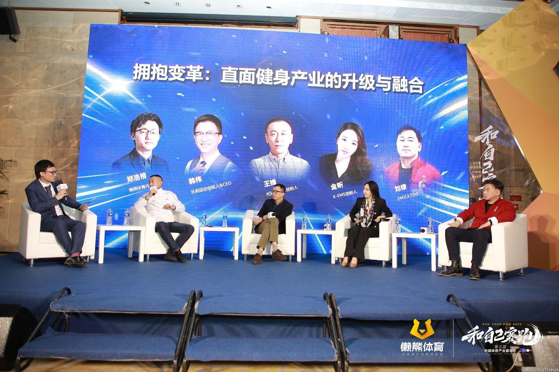 兔+熊儿童运动品牌创始人郑文斌:体育教育最终会汇聚到文化,企业最需要关注自己的产品