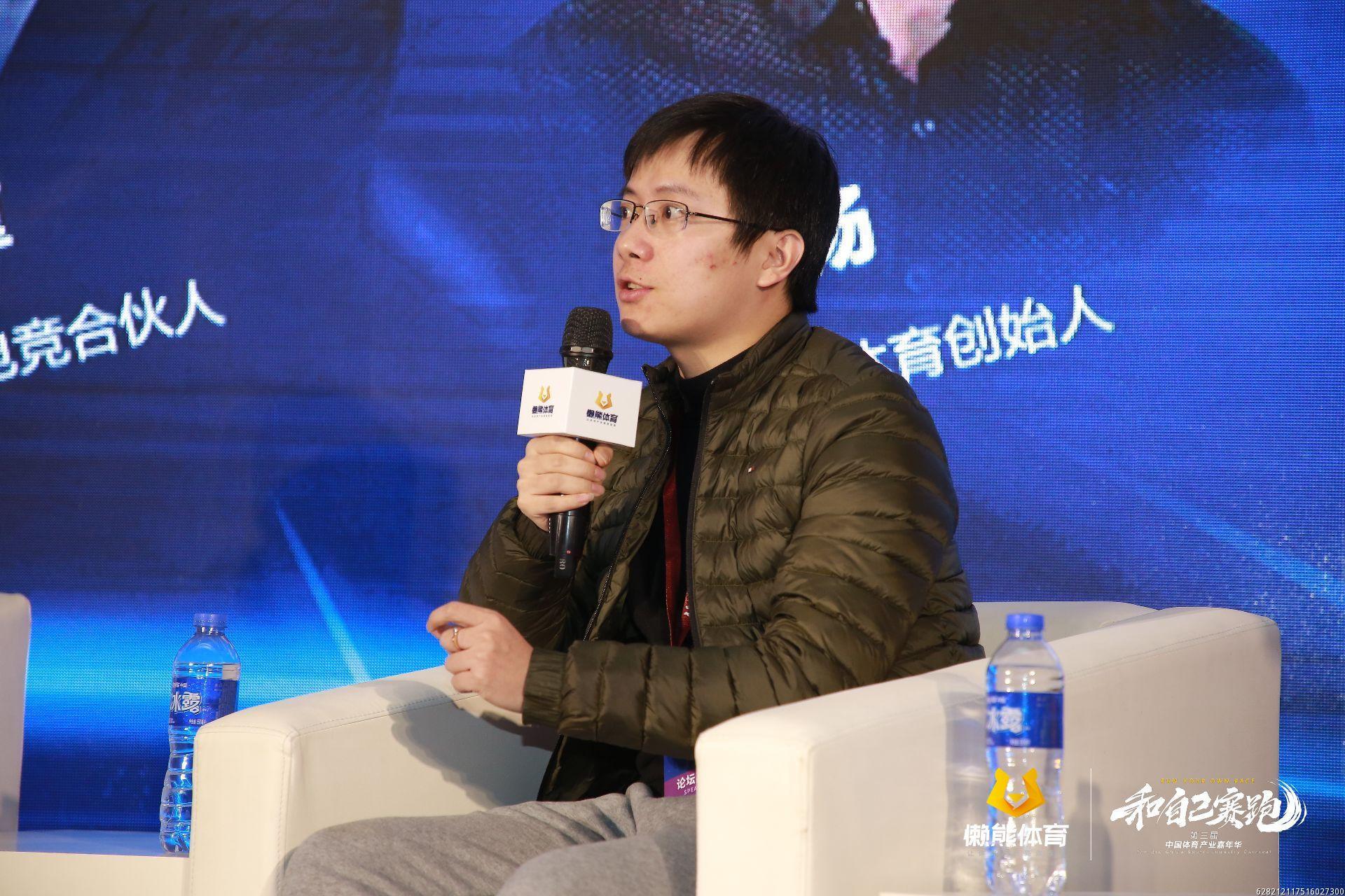人人体育创始人章杨:电竞不够潮,需要更多品牌参与