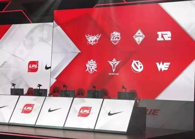 耐克与LPL官宣4年合约,电竞价值终于被传统体育品牌认可