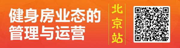 妇女节到来,武汉网球公开赛任命两位女赛事总监