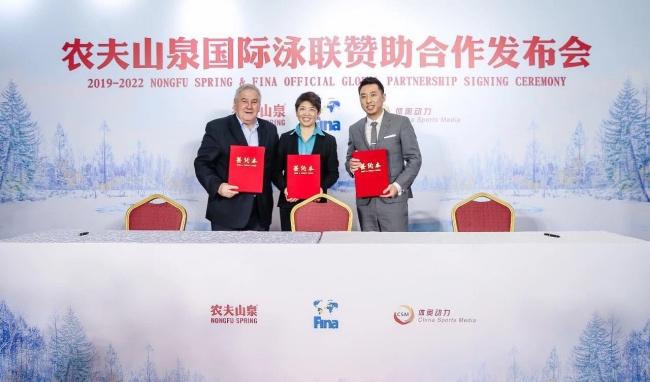 签约四年,农夫山泉成国际泳联全球官方合作伙伴