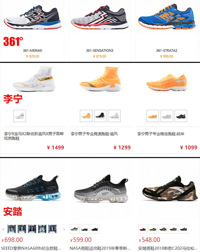 """新款跑鞋上市5个月2.8折甩卖,耐克想打""""价格战""""?"""