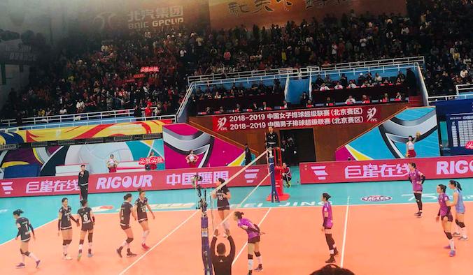 北京女排战胜卫冕冠军天津女排,队史首次赢得女排联赛冠军