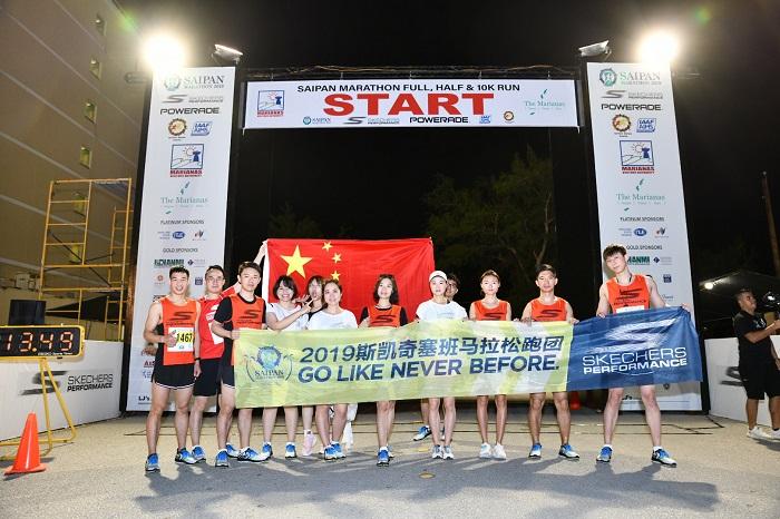 2019第14届塞班马拉松落幕,中国选手夺得男女半马冠军