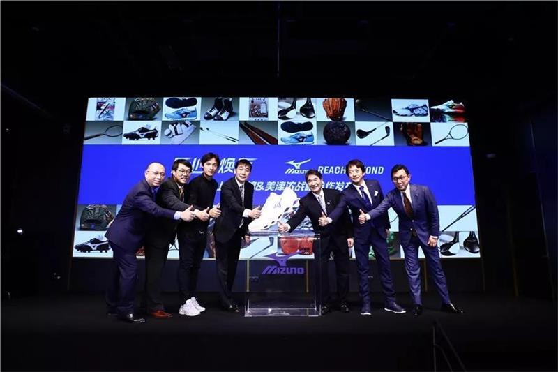 上海美锦体育获美津浓中国区销售授权,双方合作开拓中国市场