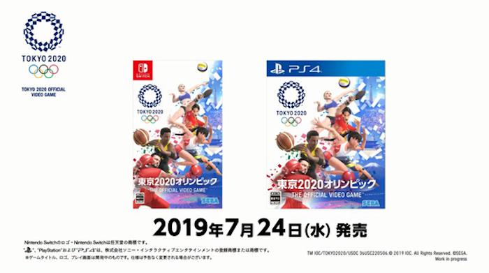 《2020东京奥运 官方授权游戏》将于7月24日发售,支持PS4/NS平台