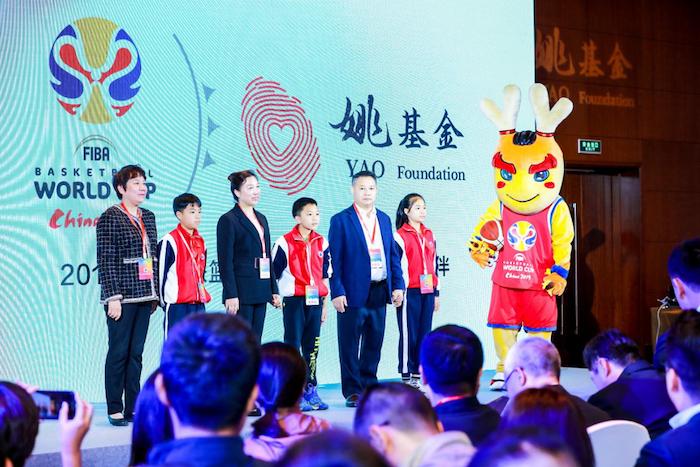 姚基金在京举行公益行动发布会,成为男篮世界杯官方公益合作伙伴