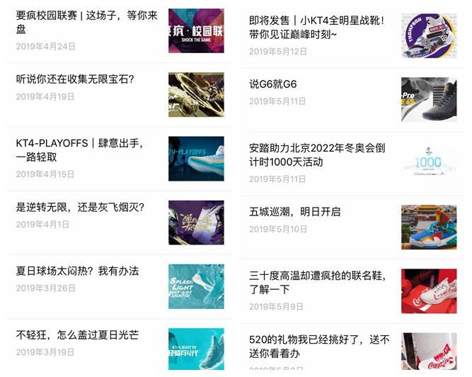 """NBA西决上演""""中国品牌德比"""",安踏和李宁如何应战?"""