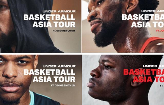 库里6月底开启亚洲之旅,多名UA篮球代言人同行