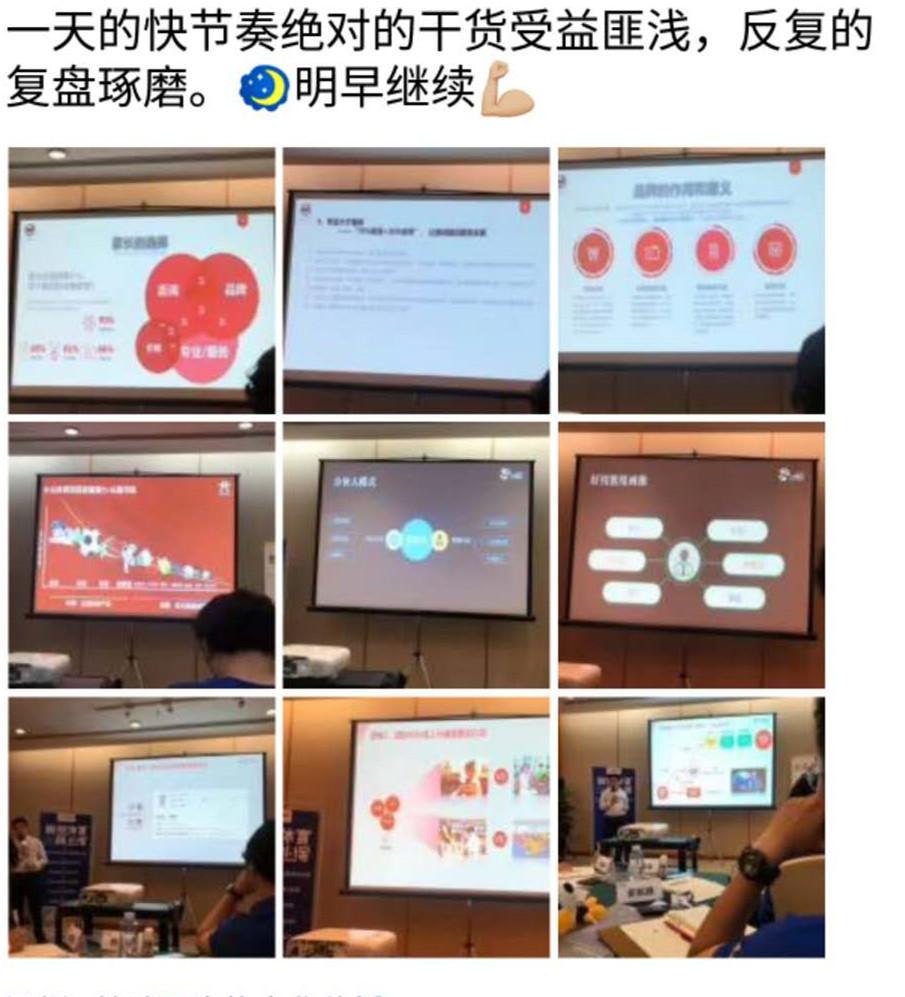 青少年體育培訓業態管理與運營——北京站