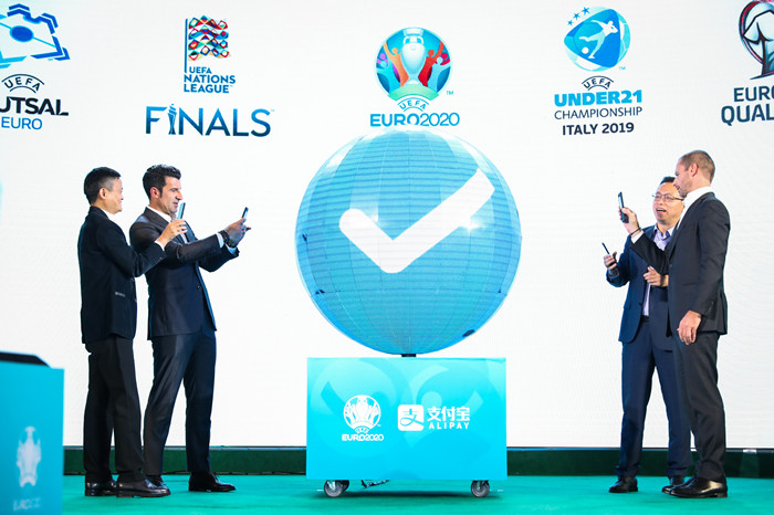 欧足联推出支付宝订票小程序,中签球迷可直接购买欧洲杯门票