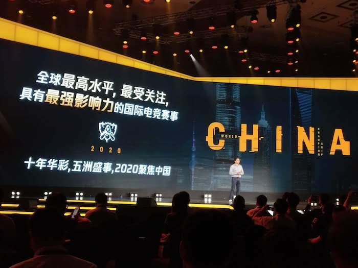 2020英雄联盟全球总决赛落户中国,组委会现已成立