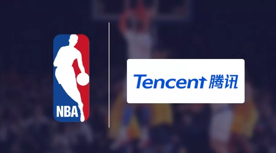 Tencent Extends NBA Contract as the Exclusive Digital Partner in China