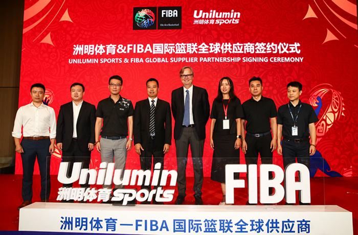 洲明体育与国际篮联达成五年合作协议,将为2019年篮球世界杯等多项赛事服务