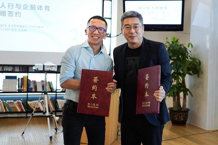 """""""做年轻人的朋友""""体育营销论坛在京举行,主题包括年轻化和品牌赞助等"""