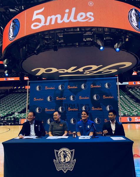 独行侠队与电商平台5miles终止球衣广告合同,已为品牌带来5400万美元效益