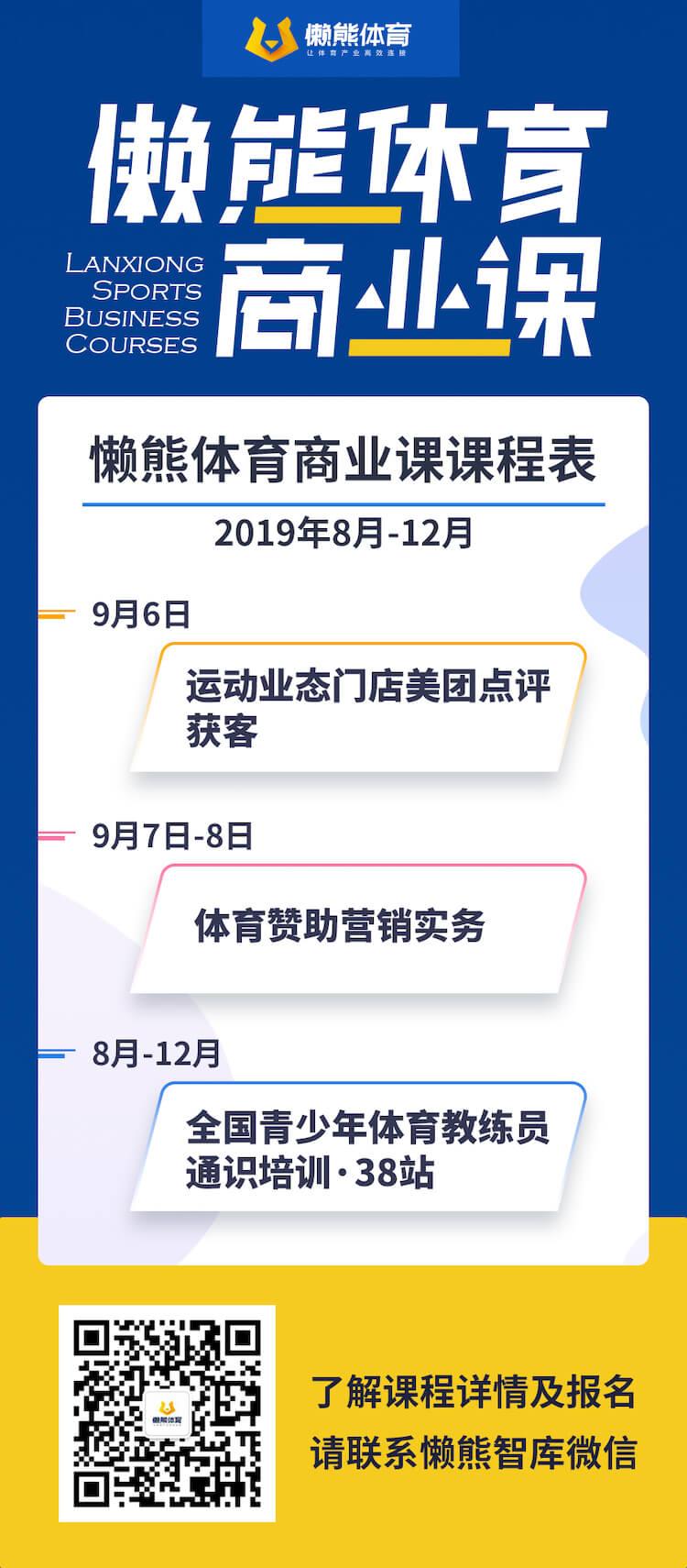 中国男篮公布世界杯12人大名单,易建联首次担任国家队队长