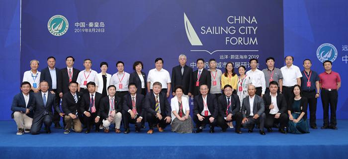"""2019中国帆船城市发展研讨会落幕,下一步的产业发展要打""""组合拳"""""""