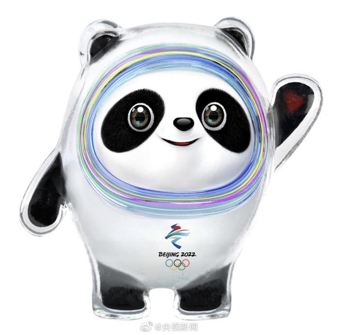 """北京冬奥会吉祥物揭晓,熊猫与冰晶结合取名""""冰墩墩"""""""