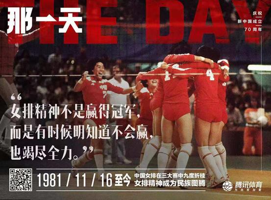 与五夺世界杯一同闪耀的,还有中国女排的商业价值