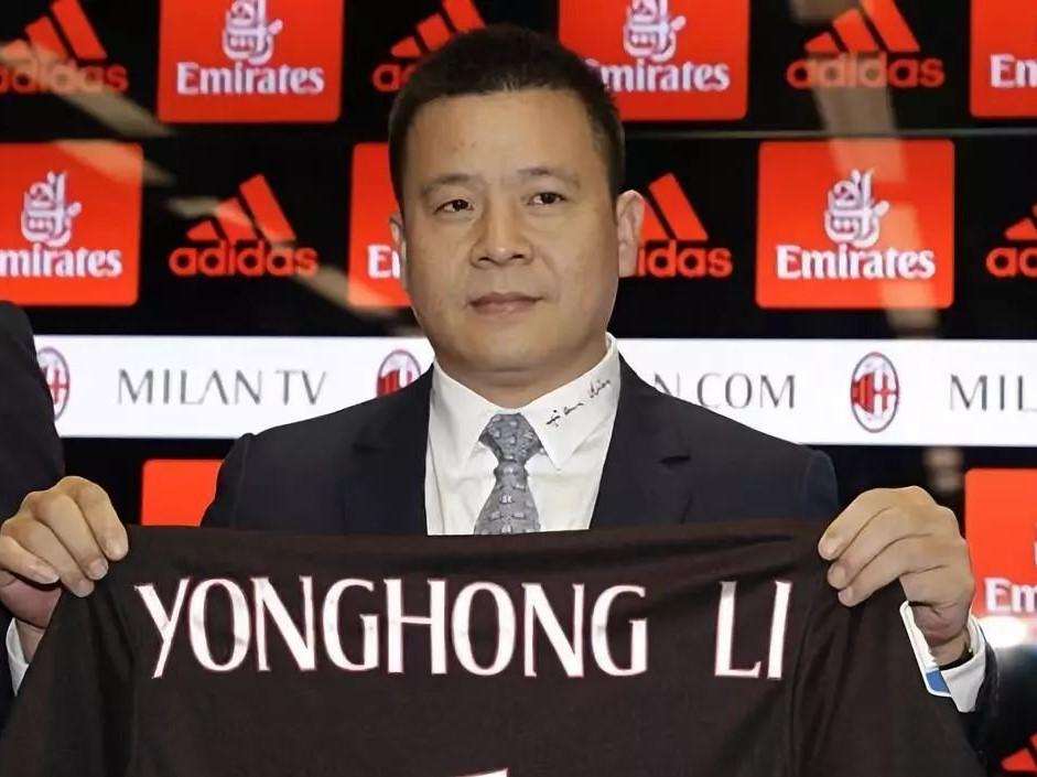 安莎社:意大利检方将和中国合作,调查李勇鸿收购米兰一事