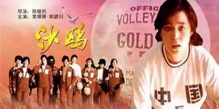 《中国女排》能改变我们对体育电影的固有印象吗?