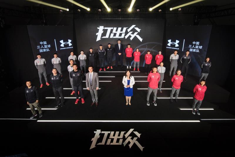 安德玛与中国三人篮球国家队达成合作,将为国家队提供装备及技术支持