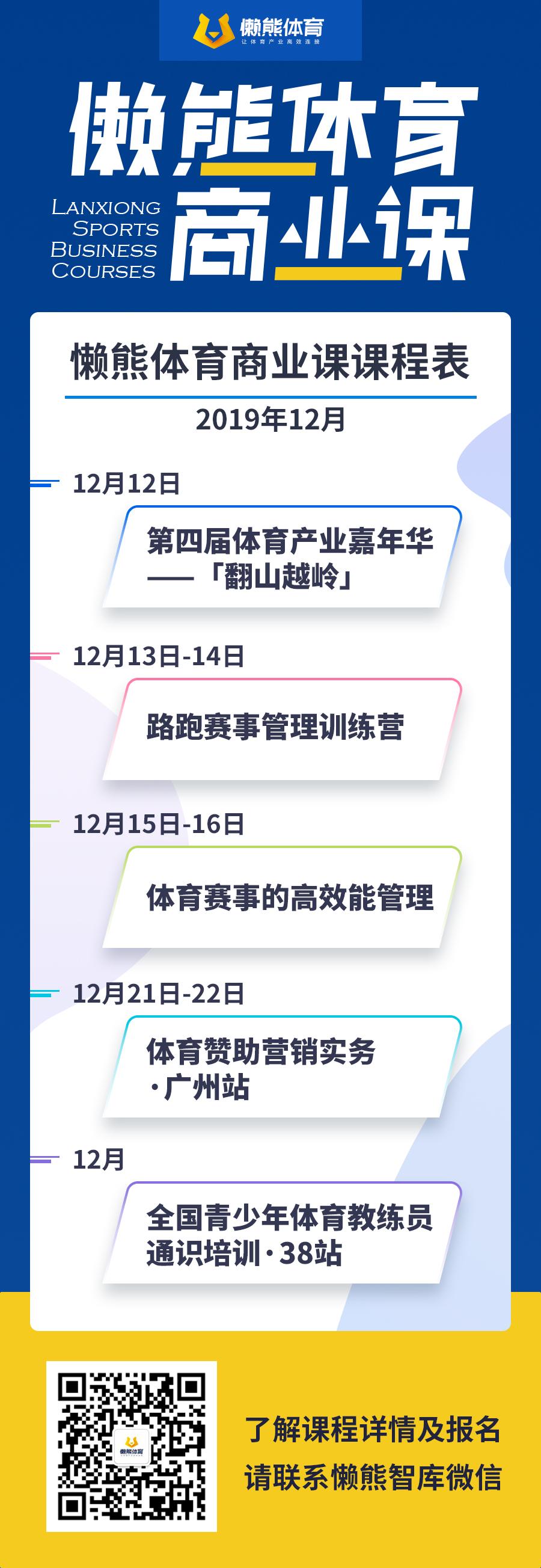 """北京冬奥村主题结构提前封顶,建设过程秉持""""绿色办奥""""理念"""