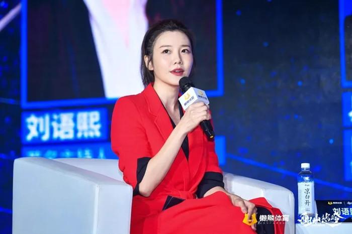 刘语熙:体育就是生活,不存在边界和标签   我的2019