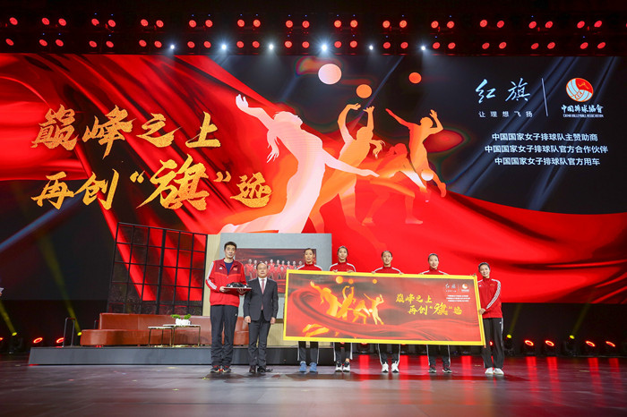 新红旗携手中国女排,品牌如何在奥运年打响体育营销?