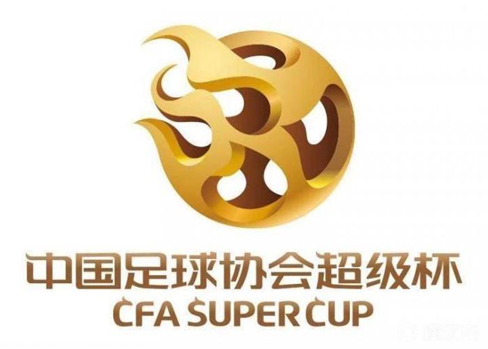 或受新型肺炎影响,2020年中国超级杯可能会取消