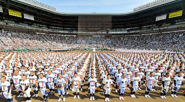 日本高中棒球联盟取消夏季甲子园大赛,为二战以来首次