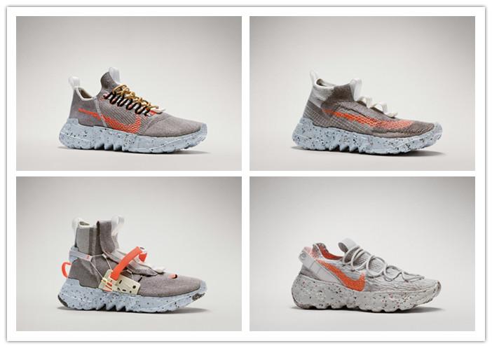 """将生产废料""""变废为宝"""",耐克发布最新版环保鞋"""