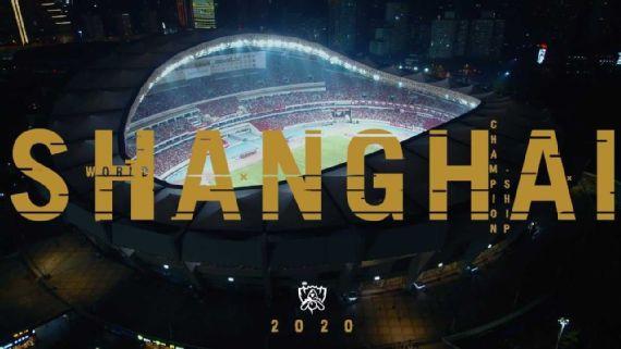 曝S10英雄联盟全球总决赛沿用NBA复赛模式,24队将在上海集中完成比赛
