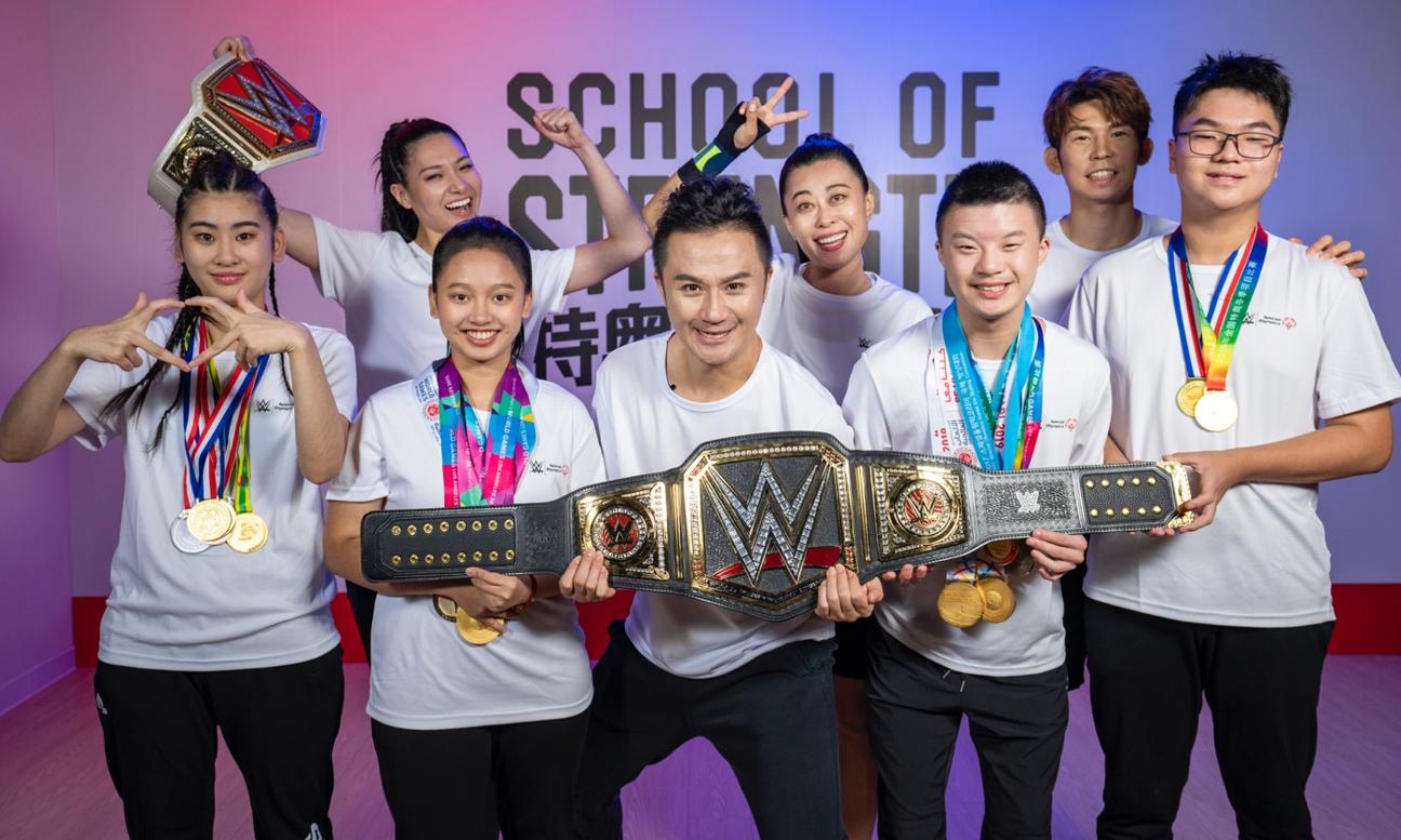 WWE与国际特奥东亚区合作推出《特奥力量学院》亚洲版,多名体育娱乐界明星担任教练