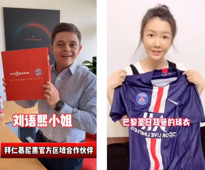 送刘语熙球衣、邀杨毅拍广告,菲斯曼用体育营销走进中国市场