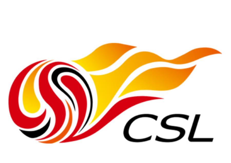 中国足协公布新赛季限薪方案,本土球员税前顶薪不得超过500万元