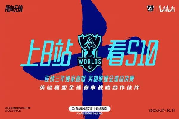 哔哩哔哩电竞获浙江创想文化基金领投1.8亿元融资,天府文投和博瑞传播跟投
