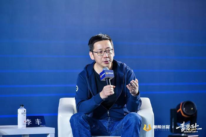 李宁CEO钱炜对话李丰:在最大消费市场成为消费者首选